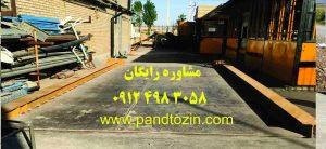 باسکول خاورکش